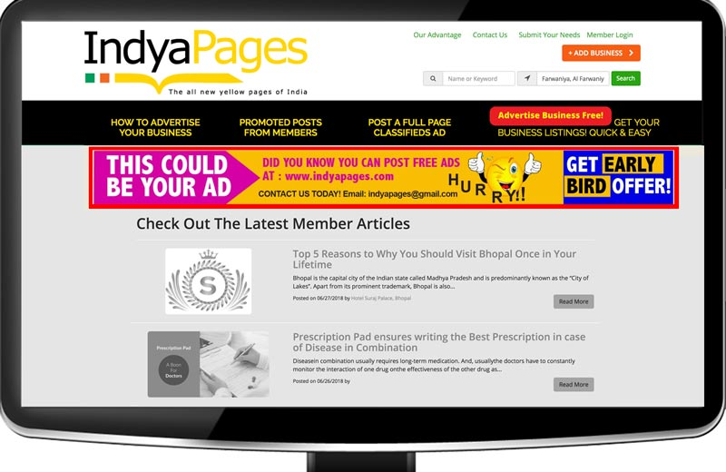 Below header display banner inside pages- indyapages