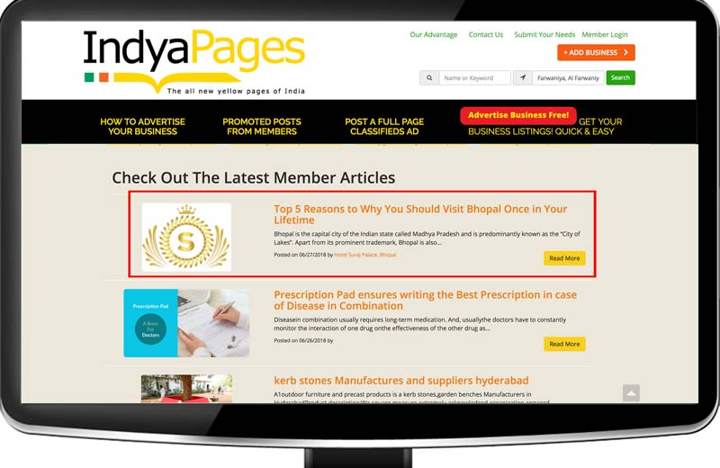 Home page article display banner - indyapages