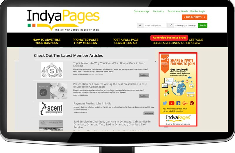 Inside pages display banner - indyapages