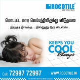 ROCOTILE - Manufacturer of Heat Resistant Terrace Cool Tiles