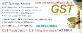 GST Registration and E filing Services.TAX FIRM