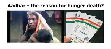 NO AADHAR - NO RATION ? Govt Saves, The Poor Excluded in India?